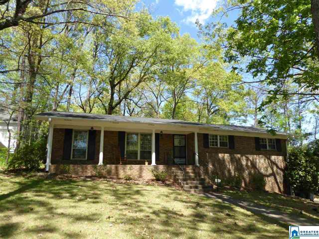 1920 Wisterwood Dr, Hoover, AL 35226 (MLS #867476) :: Josh Vernon Group