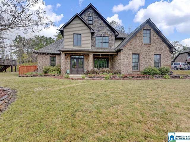 281 Grey Oaks Dr, Pelham, AL 35124 (MLS #867486) :: Howard Whatley