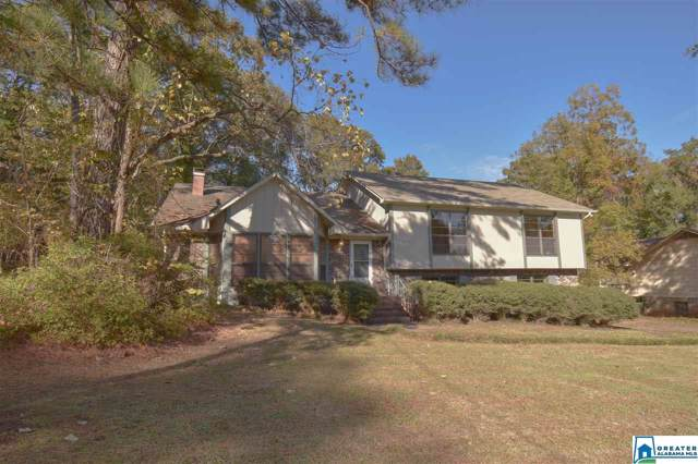 116 Sterling Dr, Hueytown, AL 35023 (MLS #867494) :: LocAL Realty