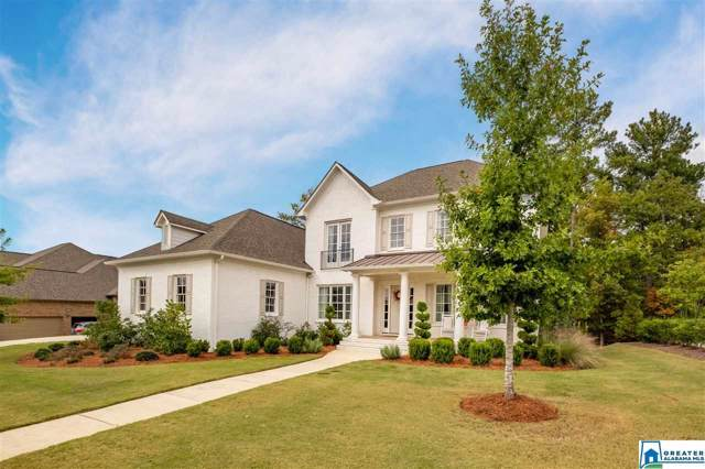 4774 Liberty Park Ln, Vestavia Hills, AL 35242 (MLS #867517) :: Bentley Drozdowicz Group