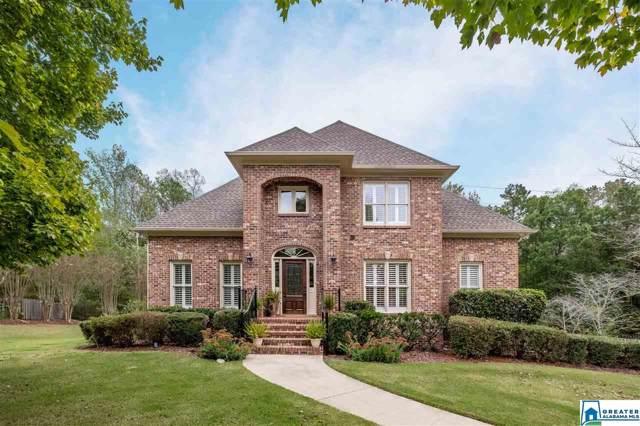 1053 Lake Colony Ln, Vestavia Hills, AL 35242 (MLS #867527) :: Bentley Drozdowicz Group