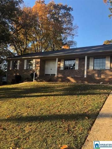 1328 Oak Terr, Birmingham, AL 35235 (MLS #867573) :: Josh Vernon Group