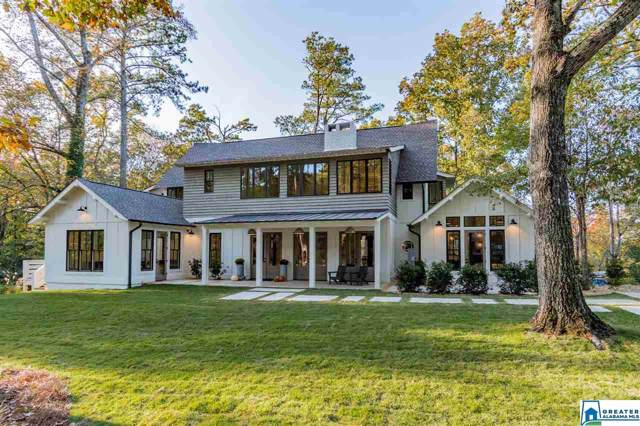 1850 Lake Ridge Rd, Homewood, AL 35216 (MLS #867595) :: Brik Realty