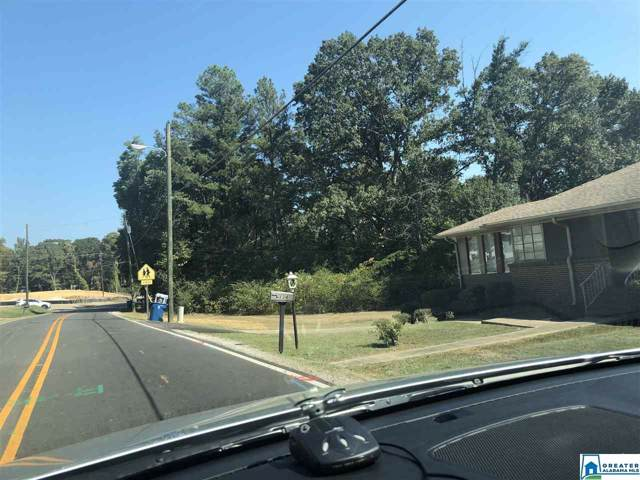 136 Forest Rd #0, Hueytown, AL 35023 (MLS #867597) :: Josh Vernon Group