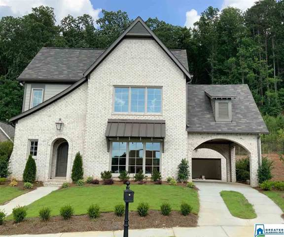 4790 Mcgill Ct, Hoover, AL 35226 (MLS #867601) :: LIST Birmingham