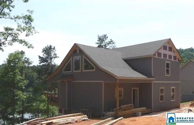 117 Lake Ridge Ln, Wedowee, AL 36278 (MLS #867631) :: Brik Realty