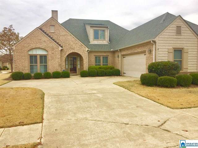 6145 Bent Brook Dr, Mccalla, AL 35111 (MLS #867637) :: Bentley Drozdowicz Group