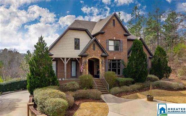 1047 Grand Oaks Dr, Hoover, AL 35022 (MLS #867659) :: LIST Birmingham