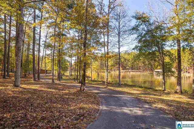 618 Ridge Lake Rd 2-A, Alabaster, AL 35007 (MLS #867673) :: LocAL Realty