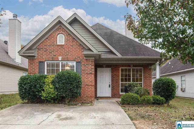 2456 Forest Lakes Ln, Sterrett, AL 35147 (MLS #867710) :: Brik Realty