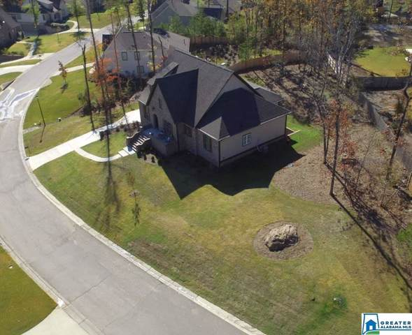 1330 Willow Oaks Dr, Wilsonville, AL 35186 (MLS #867712) :: Brik Realty