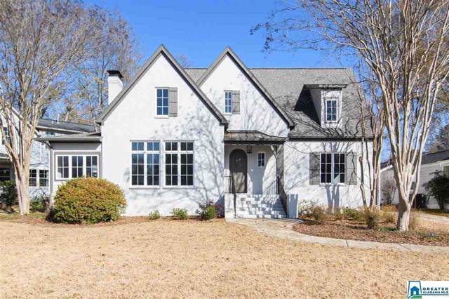 601 Morris Blvd, Homewood, AL 35209 (MLS #867762) :: Brik Realty