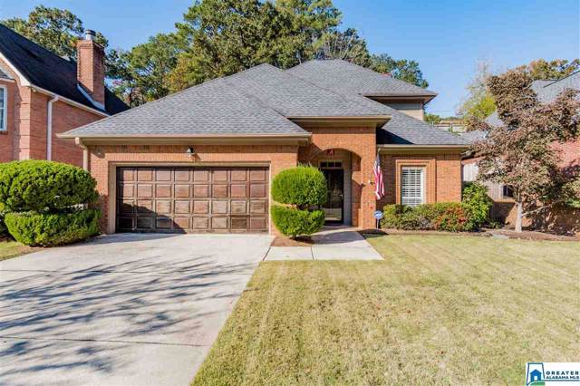 3109 Boxwood Dr, Hoover, AL 35216 (MLS #867817) :: Josh Vernon Group