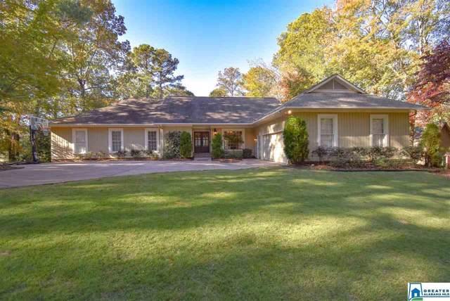 1224 Country Club Cir, Hoover, AL 35244 (MLS #867825) :: LocAL Realty