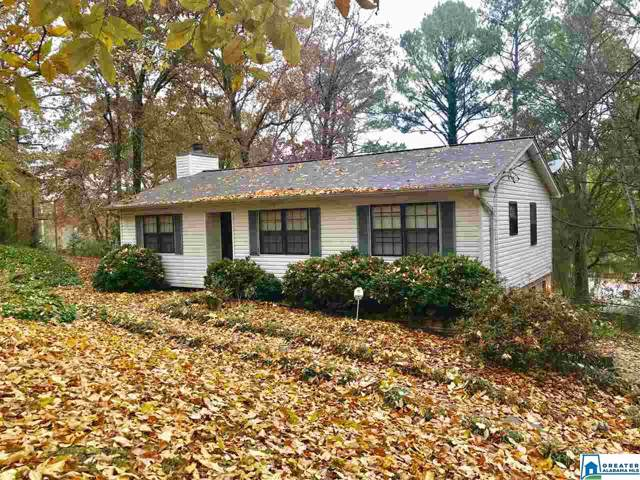 1120 NE Oak Creek Trl NE, Birmingham, AL 35215 (MLS #867831) :: Gusty Gulas Group