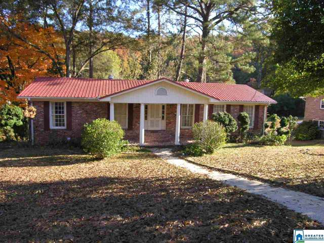 933 Shades Glen Dr, Homewood, AL 35226 (MLS #867931) :: Brik Realty