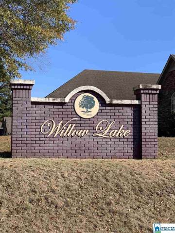 1409 Willow Bend #12, Morris, AL 35116 (MLS #867937) :: Bentley Drozdowicz Group