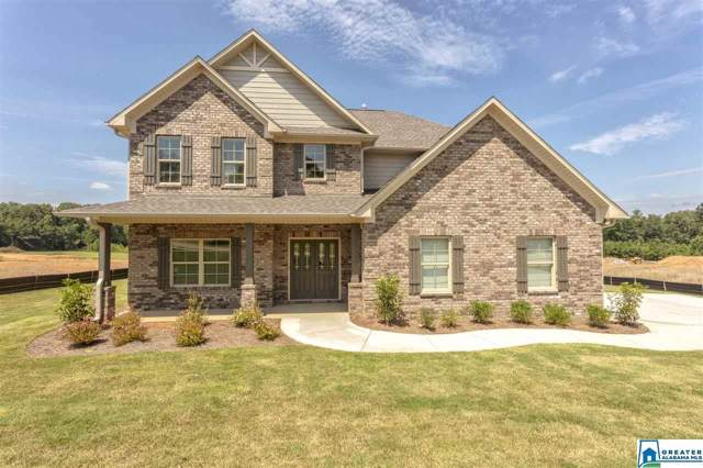 2042 Enclave Dr, Trussville, AL 35173 (MLS #867947) :: Brik Realty