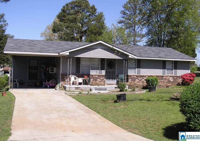 14 David Cir, Lincoln, AL 35096 (MLS #867976) :: Josh Vernon Group