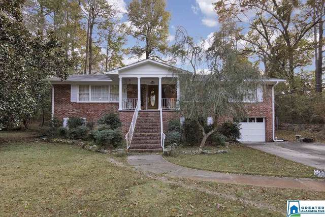 2400 Coronado Dr, Hoover, AL 35226 (MLS #868155) :: Josh Vernon Group