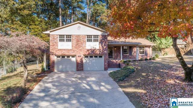 2217 Myrtlewood Dr, Hoover, AL 35216 (MLS #868156) :: Josh Vernon Group