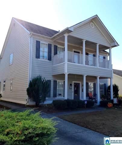 5439 Camellia Ln, Trussville, AL 35173 (MLS #868181) :: Josh Vernon Group