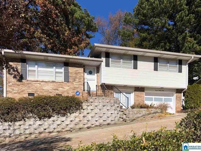 1128 Edwards Lake Rd, Birmingham, AL 35235 (MLS #868243) :: Bentley Drozdowicz Group