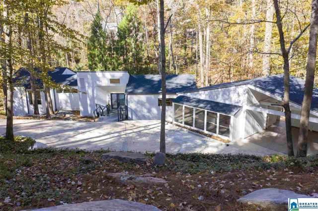 4634 Battery Ln, Mountain Brook, AL 35213 (MLS #868277) :: Sargent McDonald Team