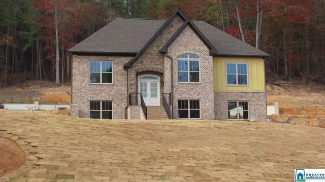 180 Bent Creek Dr, Pelham, AL 35124 (MLS #868278) :: Josh Vernon Group