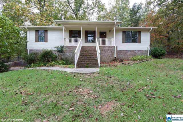 222 N Oaks Dr, Warrior, AL 35180 (MLS #868360) :: LocAL Realty