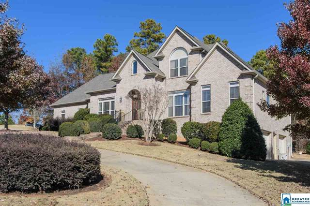 5635 Carrington Lake Pkwy, Trussville, AL 35173 (MLS #868362) :: Josh Vernon Group