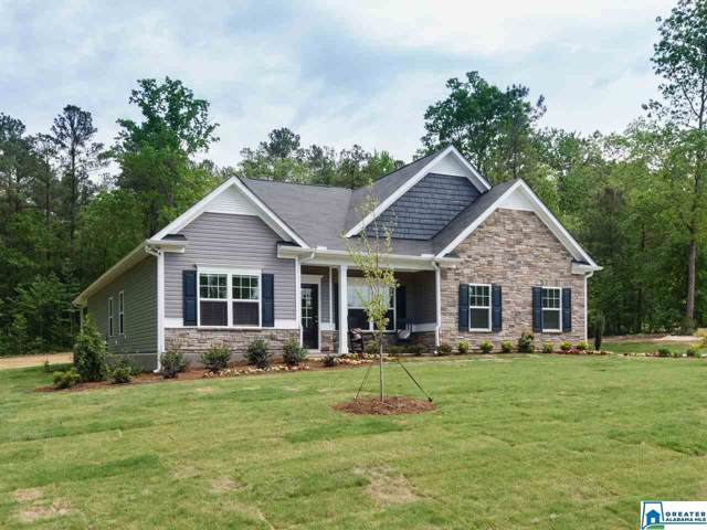 655 Lakeridge Dr, Trussville, AL 35173 (MLS #868435) :: Josh Vernon Group