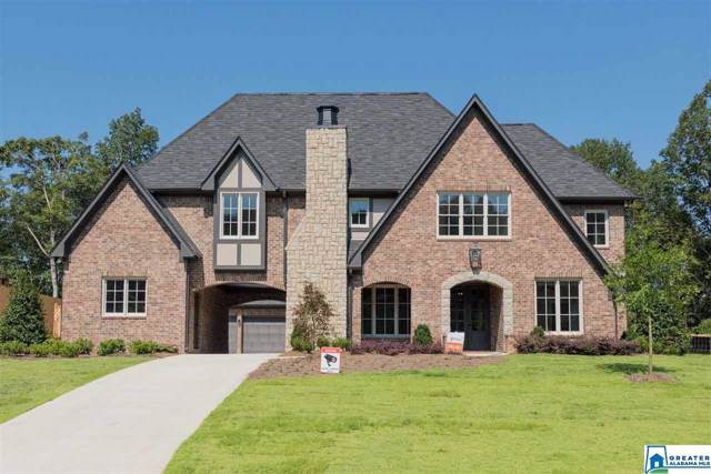 2093 Highland Gate Way, Hoover, AL 35244 (MLS #868445) :: LIST Birmingham
