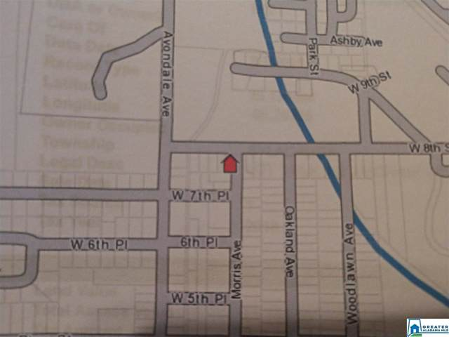 000 Morris Ave #1, Sylacauga, AL 35150 (MLS #868481) :: Sargent McDonald Team