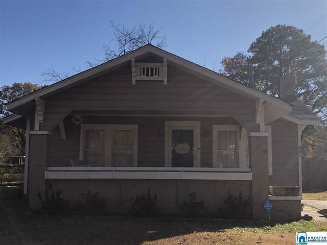 501 Sunrise Blvd, Hueytown, AL 35023 (MLS #868498) :: Sargent McDonald Team