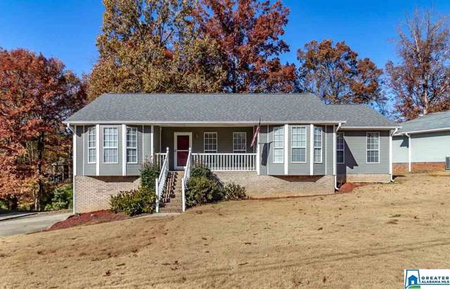 5716 Garden Wood Dr, Gardendale, AL 35071 (MLS #868552) :: Bentley Drozdowicz Group