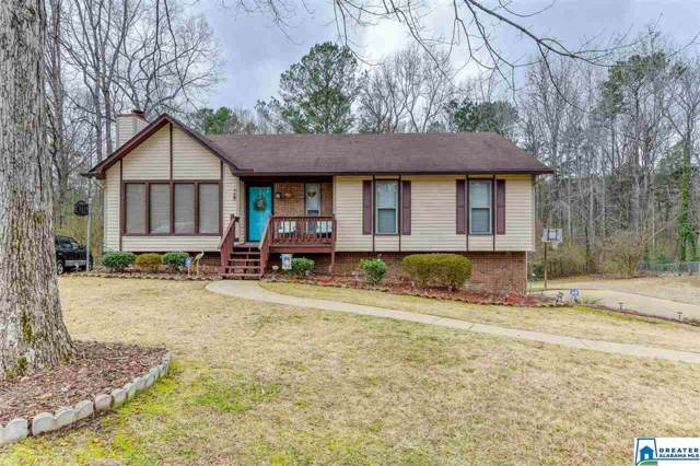 940 Thomas Dr, Birmingham, AL 35215 (MLS #868596) :: Gusty Gulas Group