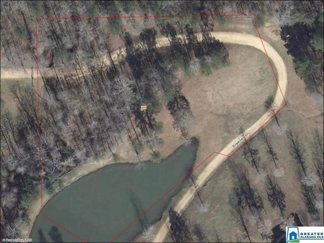 86 Brookview Ln Lot 4, Helena, AL 35080 (MLS #868620) :: Sargent McDonald Team