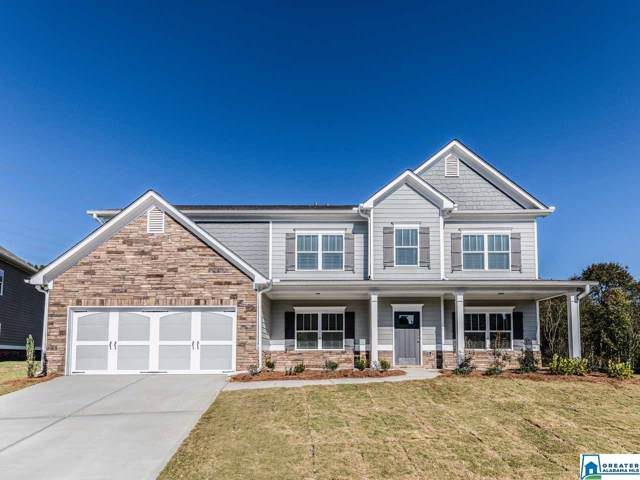 650 Lakeridge Dr, Trussville, AL 35173 (MLS #868634) :: Josh Vernon Group