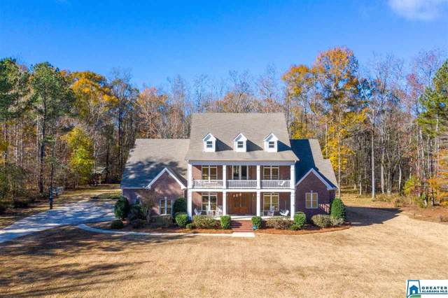 124 Fox Valley Dr, Maylene, AL 35114 (MLS #868712) :: LocAL Realty