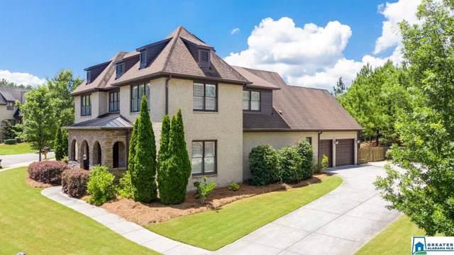795 Hampden Place Cir, Vestavia Hills, AL 35242 (MLS #868744) :: LIST Birmingham