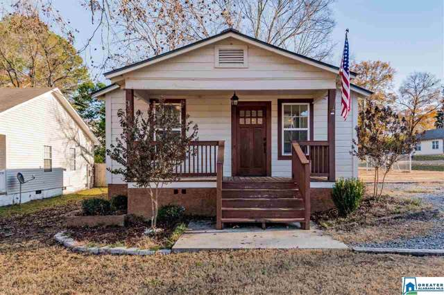 213 Ingram Ave, Oneonta, AL 35121 (MLS #868756) :: LIST Birmingham