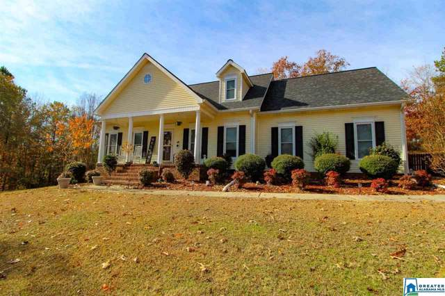 111 Summit Crest Dr, Jacksonville, AL 36265 (MLS #868786) :: Gusty Gulas Group