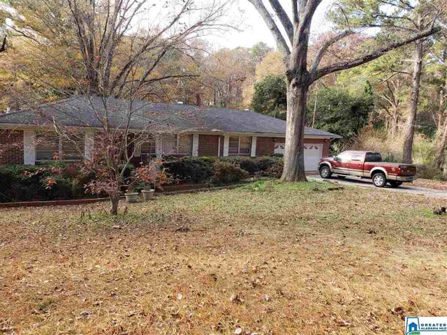 1640 2ND CT NW, Center Point, AL 35215 (MLS #868796) :: Bentley Drozdowicz Group