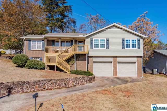5904 Southcrest Rd, Birmingham, AL 35213 (MLS #868849) :: Bentley Drozdowicz Group
