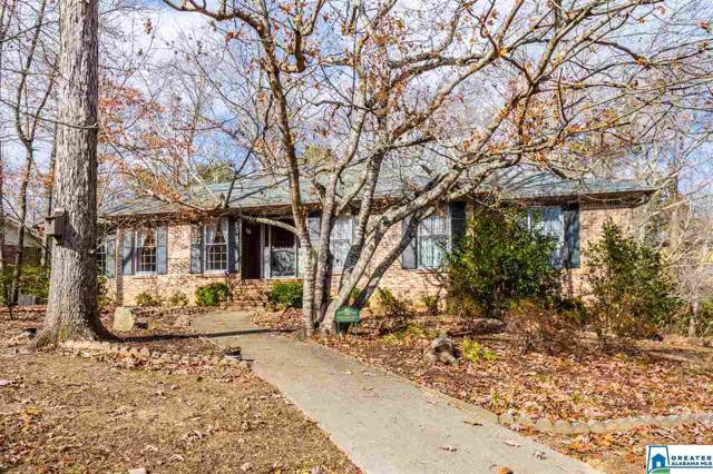 1074 Mountain Oaks Dr, Hoover, AL 35226 (MLS #868851) :: LIST Birmingham