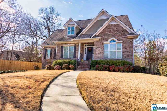 1304 S Chase Cir, Hoover, AL 35244 (MLS #868858) :: Gusty Gulas Group