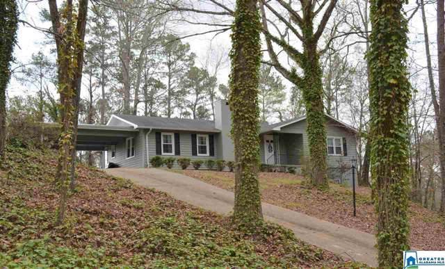 1401 Spring Hill Dr, Sylacauga, AL 35150 (MLS #868900) :: LocAL Realty