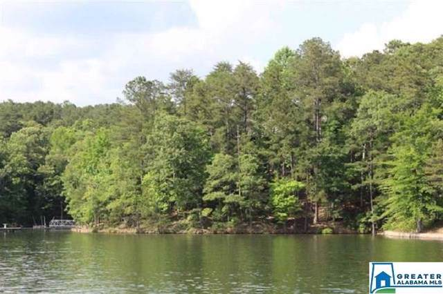 Red Eye Ln #24, Wedowee, AL 36278 (MLS #868931) :: Gusty Gulas Group