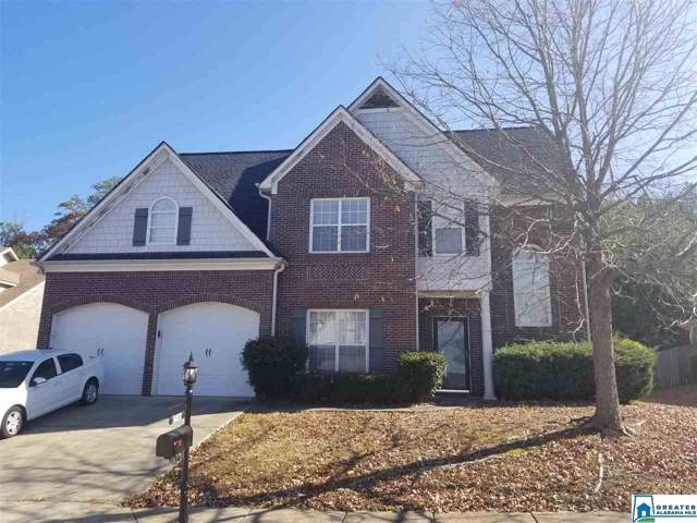 6432 Ridge View Cir, Bessemer, AL 35022 (MLS #868940) :: Josh Vernon Group